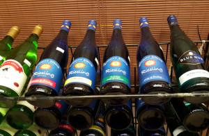 German Wine 3