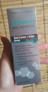 Exuviance Total Correct Sculpt 1
